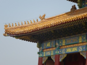 Hall of Supreme Harmony - Detail